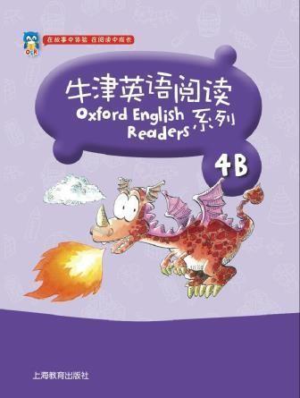 牛津ope体育电竞官网阅读系列 4B