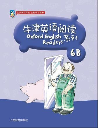 牛津ope体育电竞官网阅读系列 6B